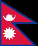 Nepal 16 cm Bordsflagga